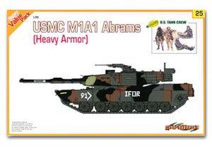 USMC M1A1 Abrams  (Vista 1)
