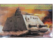 Vagón blindado artillado  - Ref.: DRAG-6073