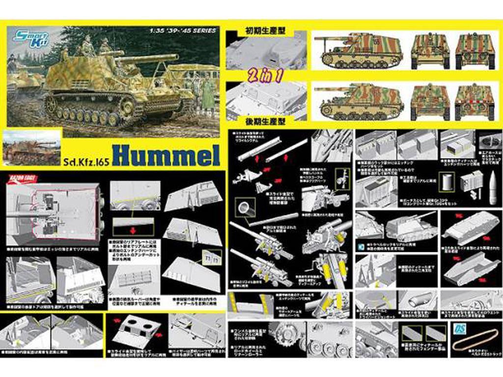 Sd.Kfz.165 Hummel versión inicial o final (Vista 2)