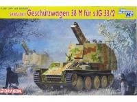 Grille M  Sd.Kfz.138/1 (Vista 2)