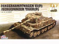 Panzerkampfwagen VI(P) / Bergepanzer Tiger(P) (Vista 2)