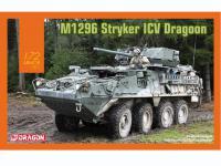 M1296 Stryker ICV Dragoon (Vista 8)