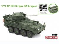 M1296 Stryker ICV Dragoon (Vista 9)