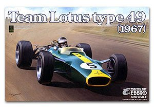 Team Lotus Type 49 1967
