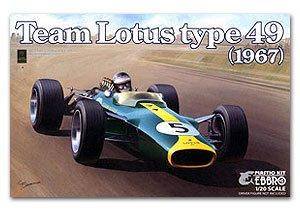 Team Lotus Type 49 1967  (Vista 1)