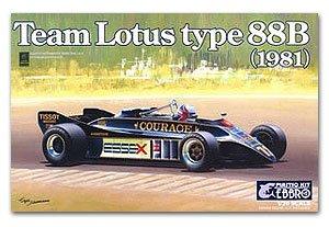 Team Lotus Type 88B 1981  (Vista 1)