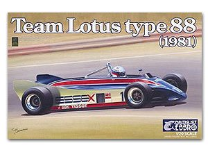 Lotus type 88 1981  (Vista 1)