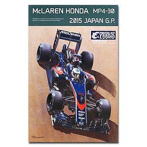 McLaren Honda MP4-30 Japan GP  (Vista 1)