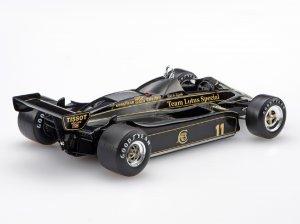 Team Lotus Type 91 Belgian GP 1982  (Vista 3)