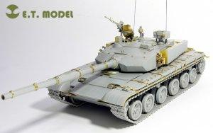 PLA ZTZ 99B MBT Basic  (Vista 1)