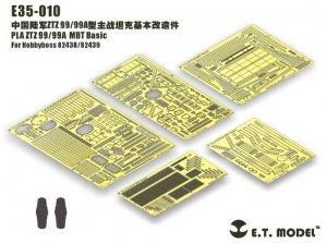PLA ZTZ 99/99A MBT Basic  (Vista 6)