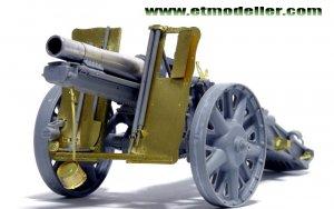 German 15cm sIG33 Infantry Gun  (Vista 3)