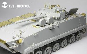 PLA ZBD-04 IFV  (Vista 2)