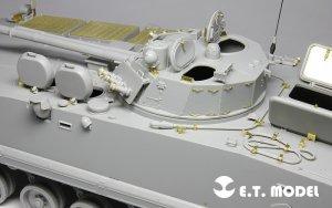 PLA ZBD-04 IFV  (Vista 4)