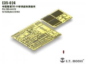 PLA ZBD-04 IFV  (Vista 6)