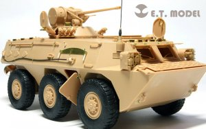 Chinese PLA ZSL-92 IFV - Ref.: ETMO-E35034