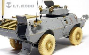 Modern US M1117 Guardian ASV  (Vista 1)