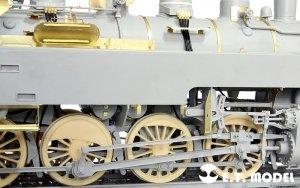 Steam Locomotive BR86 DRG Wheels  (Vista 3)