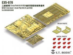 German 7.5cm Pak 40/4 auf RSO  (Vista 6)