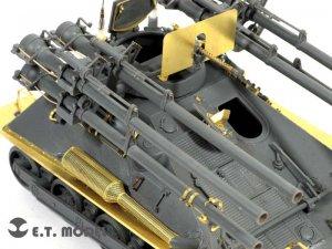 USMC M50A1   (Vista 3)
