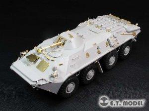 Russian BTR-70 APC  (Vista 1)
