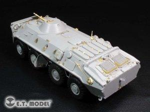 Russian BTR-70 APC  (Vista 2)