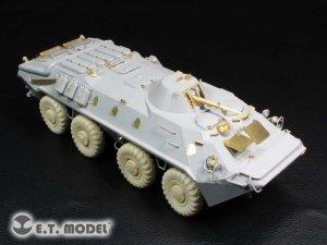Russian BTR-70 APC  (Vista 3)