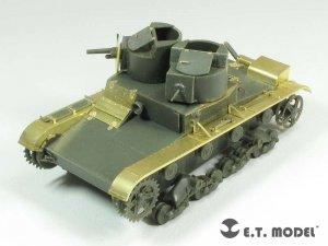 Soviet T-26 Light Tank Mod.1931 - Ref.: ETMO-E35167