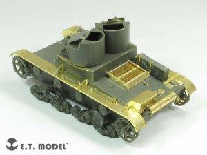 Soviet T-26 Light Tank Mod.1931  (Vista 2)