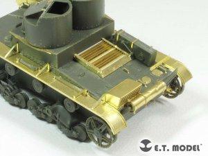 Soviet T-26 Light Tank Mod.1931  (Vista 5)