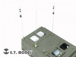 NATO Vehicles Common Antennas set  (Vista 1)