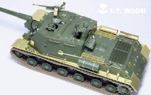 Soviet JSU-152 Value Package  (Vista 1)