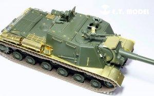 Soviet JSU-152 Value Package  (Vista 2)