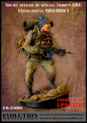 Oficial Sovietico, Afghanistan 1984-89  (Vista 1)