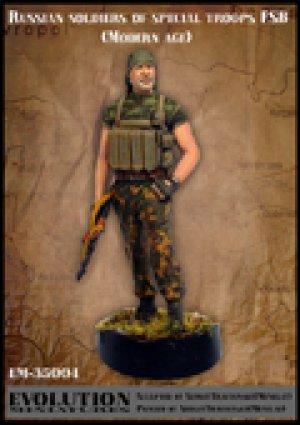 Soldados Rusos Tropas Especiales  (Vista 1)