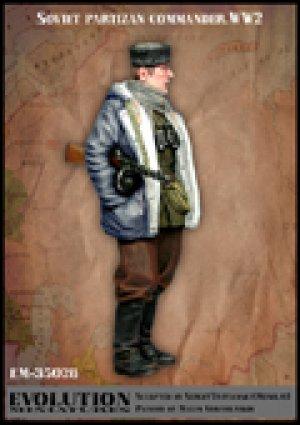 Guerrillero Sovietico  (Vista 1)