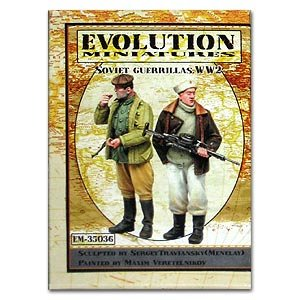 The Soviet guerrillas WW2  (Vista 1)