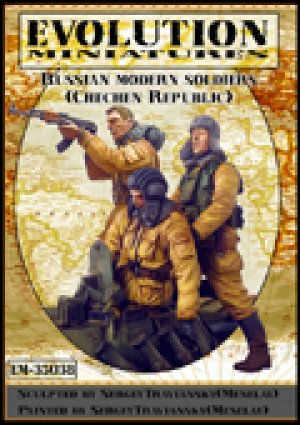 The Russian military men   (Vista 1)