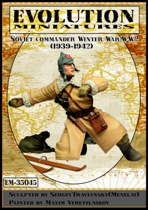 Soviet commander WW2   (Vista 1)