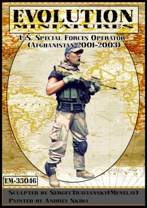 U.S.Special Forces Operator  (Vista 1)