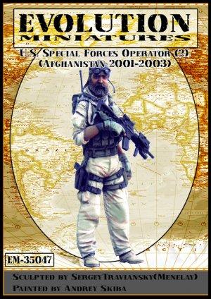 U.S. Special Forces Operator   (Vista 1)