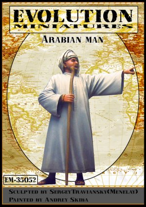 Arabian man  (Vista 1)