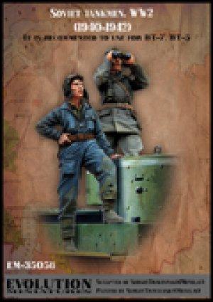 Soviet tankmen. WW2   (Vista 1)