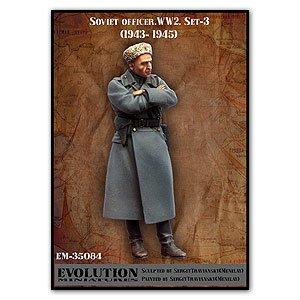 Soviet officer. WW2. Set-3 (1943-1945)  (Vista 1)