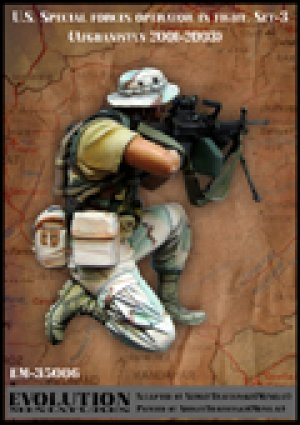 U.S. Special forces operator in fight  (Vista 1)