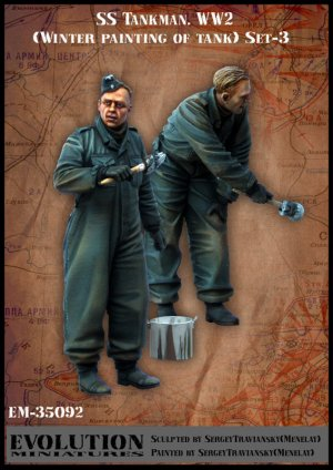 SS Tankman. WW2  (Vista 1)
