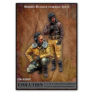 Tanquistas Rusos Modernos  (Vista 1)