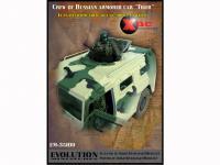 Dotacion GAZ-233014 Tiger (Vista 4)