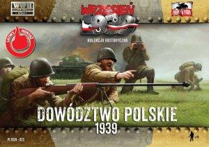 Polish infantry officers, 1939  (Vista 1)