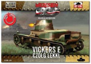 Vickers E  (Vista 1)
